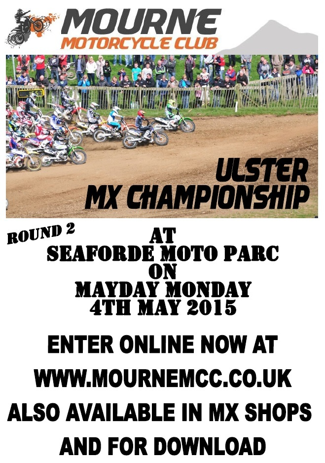 Entries Flyer